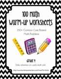 Math Warmups / Review Worksheets - 4th Grade -  100 WORKSH