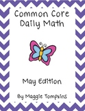 May Combo Pack Common Core Daily Math and Language