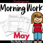 May Morning Work ~ Kindergarten