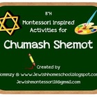 Montessori Activities for Chumash Shemot