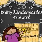 Monthly Kindergarten Homework Calendar {October}