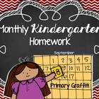Monthly Kindergarten Homework Calendar {September}