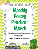 Monthly Poetry Practice - March (aligned to Common Core)