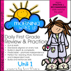 Morning Wake Up 1st Grade Common Core ELA and Math UNIT 1