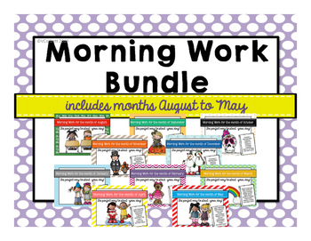 Kindergarten Morning Work Bundle August to May (CCSS aligned)