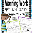 Common Core Morning Work for First Graders Weeks 25 - 36