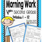 Common Core Morning Work for Second Graders Weeks 1 - 12