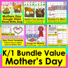 Mother's Day Bundle Value!-5 Products- SAVE $5.00  - Reade