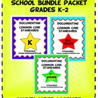 Multi-user Grades K-2 Documenting Common Core Standards