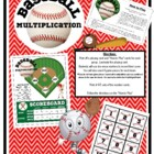 Multiplication Baseball Game