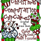 Multiplication Christmas Computation Cupcakes ~ Math Color