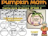 Multiplication Division Halloween Pumpkin Project Grades 3-4