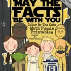 Multiplication May The Facts Be With You~Color By The Code