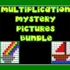 Multiplication Mystery Pictures Bundle Pack