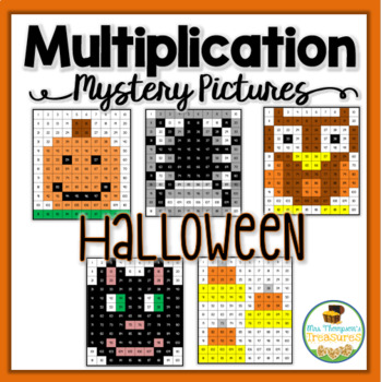 Multiplication Mystery Pictures - Halloween Pack