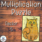 Multiplication Puzzle for Factor 5~Common Core Aligned!