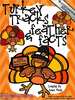 Multiplication Turkey Tracks & Feather Facts ~ Math Color By The Code Puzzles