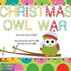 Multiplication and Division War-Christmas Theme-Common Cor