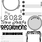 My 2013 New Year's Resolution Activity Poster Freebie