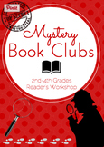 Mysteries Reading Unit AND Reader's Theatre Mystery Script too!