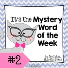 Mystery Word of the Week, Boost Vocabulary, Set #2, Aliens