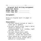 Mythology Creative Writing Assignment