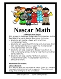 Nascar Math - A Multiplication Project