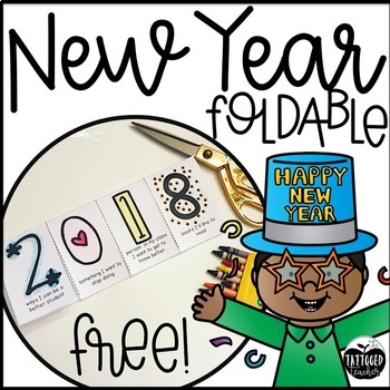 New Year Foldable for 2014 {freebie}
