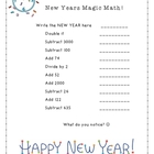 New Year's Magic Math FREEBIE