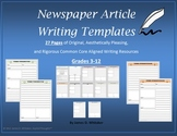 Newspaper Article Templates for Multiple Subjects Common Core