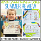 No Fuss No Muss 1st Grade Here I Come Summer Printable Packet