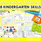 Nocturnal Animal Friends Math Work Stations-Common Core