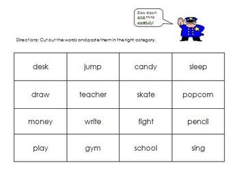 Noun and Verb Categorizing