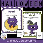 Noun or Verb A Halloween Center Game for Common Core