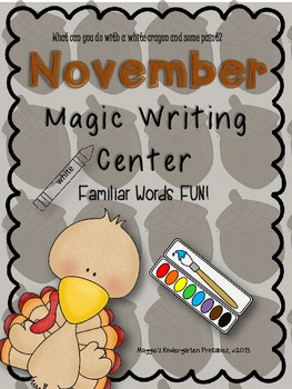 November Magic Writing Center Activities