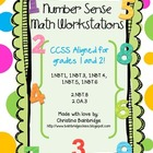 Number Sense Math Centers- CCSS Aligned!