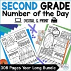 Number of the Day {The Whole Year} Second Grade Bundle