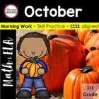 OCTOBER Daily COMMON CORE & MORE {1st Grade}