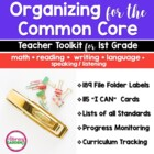 ORGANIZING for the COMMON CORE {1st Grade Teachers Toolkit