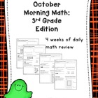 October Morning Math: 3rd Grade Edition