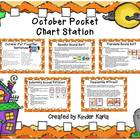 October Pocket Chart Station