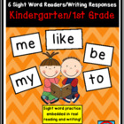 October Sight Words: 6 Emergent Reader Books/Writing Respo