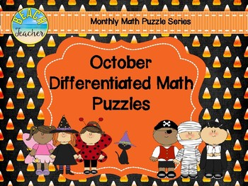 October Themed Differentiated Math Puzzles