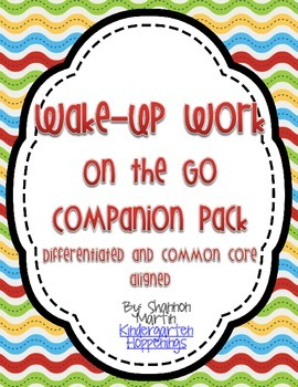 On the Go! Wake-Work {Common Core Aligned, Differentiated