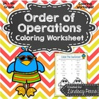 Order of Operations Coloring Worksheet {Summer}