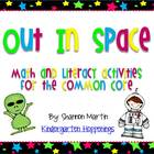 Out of This World Common Core Space Activities