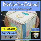 Outside the Box Project: Back-to-School