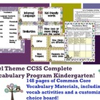 Owl Theme Kindergarten CCSS Complete Vocabulary Program