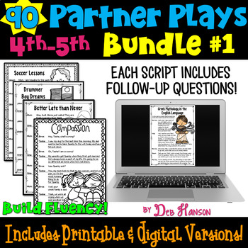 Partner Plays 4th-5th BUNDLE (a set of 90 2-person scripts to improve fluency)