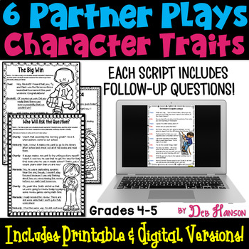 Partner Plays: Character Traits- 6 scripts for 4th & 5th (companion worksheets)